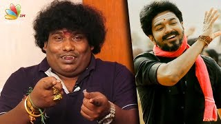 Mersal Teaser Special : Vijay told me to never control my comedy in : Yogi Babu Interview