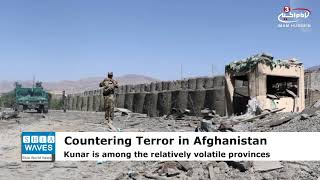 Afghan forces repulse ISIS attacks in two districts of Kunar province