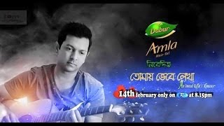 Tomay Vebe Lekha   Valentines Day   Bangla Natok 2016   ft  Tahsan,Tisha   YouTube 360p