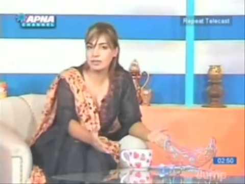 Naila Nadeem Hot Cleavage in Apna Channel Tv