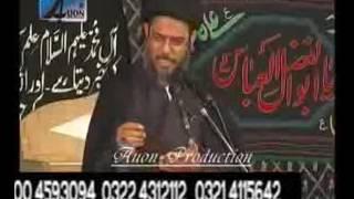 ilm e Ghaib aur ilm e Quran by  Allama Aqeel Al Gharvi