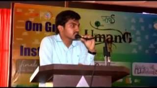 Hindi Poem on social issues/सामाजिक मुद्दों पर कविता