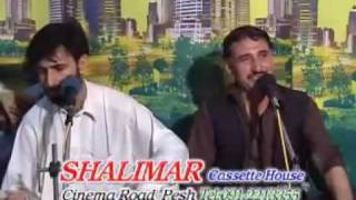 Shams-Wazir-Tap'ey.mp4