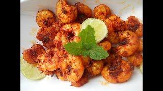 Crispy Prawn Fry | Jhinga fry