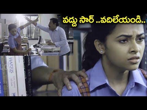 Xxx Mp4 Sir Attack On Sri Divya వద్దు సార్ వదిలేయండి ప్లీజ్ Pencil Movie Scenes 2018 3gp Sex