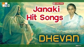 Janaki Tamil Jesus Hit Songs | Dhevan | Janaki Jesus Hit Songs | Jukebox
