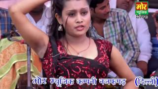 Superhit Haryanvi Dance Solid Body    Bupaniya Compitition    Mor Haryanvi