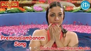 Pandurangadu Movie Songs - Premavalambanam Song - Balakrishna - Sneha - Tabu