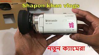 Buy Panasonic Full HDC-SD90 In BD/Review,Unboxing Bangla/cheap price in Dhaka 2018/shapon khan vlogs