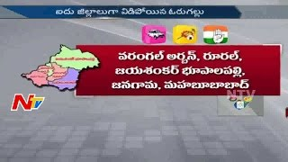 Warangal District Politics || Jillako Raajakeeyam || NTV Special Ground Report