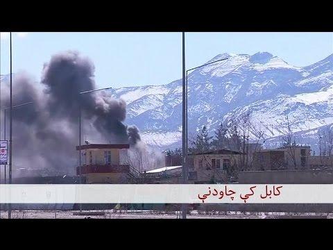 BBC Pashto TV Naray Da Wakht 01 Mar 2017