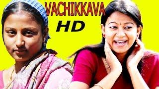 Latest Tamil Cinema Vachikkava 2016 release Full Movie HD