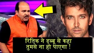 dabbu uncle new dance on hrithik song ।।  sanjeev flop dance on kaho na pyar hai