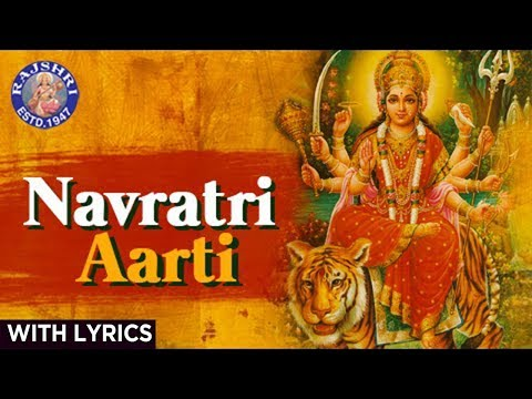 Navratri Aarti   Full Aarti In Marathi With Lyrics   Popular Durga Aarti