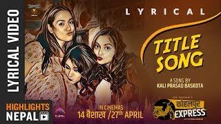 New Nepali Movie KOHALPUR EXPRESS Title Song 2018 | Priyanka Karki/Reecha Sharma/Keki Adhikari