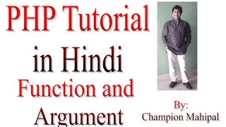 Learn PHP Tutorial in Hindi 13 Function and Arguments