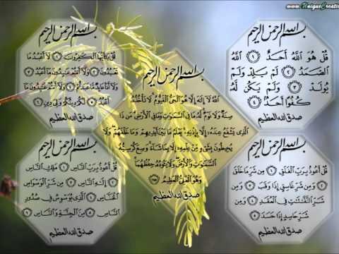 URDU NAAT Jo Na Hota Tera Jamal by Khursheed Ahmad