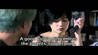Sympathy for Mr. Vengeance - Trailer