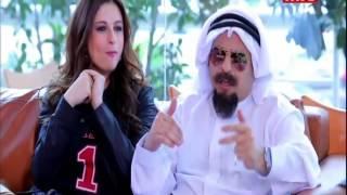 مافي متلو شيخ سعودى في لبنان