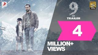 9 (Nine)Official Trailer    Prithviraj Sukumaran, Mamta, Wamiqa    7 Feb 2019