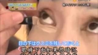 2013日本化妝師亮亮)化妝教學