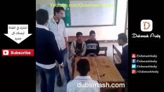 أفضل واحلي فيديوهات دابسماش مجمعة 48   Best Dubsmash Egypt Compilation 48