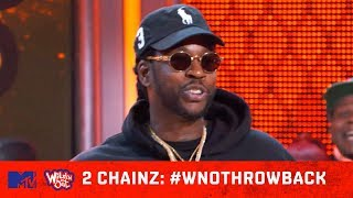 2 Chainz Chooses Trappin' over Music on Flow Job 💰  Wild