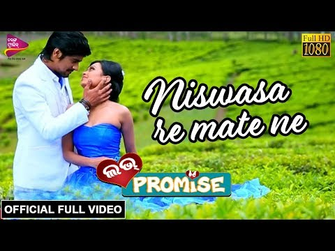 Xxx Mp4 Niswasa Re Mate Ne Official Full Video Sad Song Love Promise Odia Movie Jaya Rakesh 3gp Sex