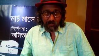 'আয়নাবাজি' থেকে টিভি নাটক