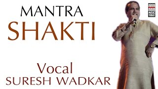 Mantra Shakti | Audio Jukebox | Vocal | Devotional | Suresh Wadkar