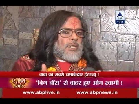 "Xxx Mp4 Bigg Boss 10 ""I Slapped Salman Khan"" Swami Om Makes Shocking Revelations 3gp Sex"