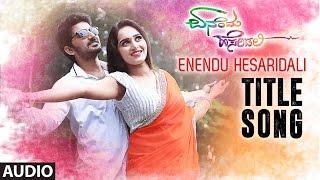 Enendu Hesaridali Full Song Audio || Enendu Hesaridali || Arjun, Roja || Anveshaa, Sandeep