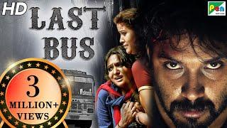 Last Bus | Horror Hindi Dubbed Full Movie | Avinash, Meghashree Bhagavatar, Prakash Belawadi