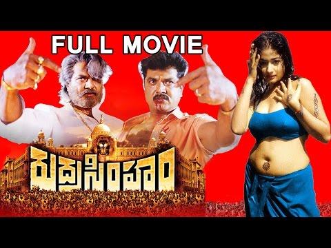 Xxx Mp4 Rudra Simham Telugu Full Movie Sarathkumar Kiran Rathod V9videos 3gp Sex
