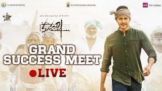 Maharshi Grand Success Meet Event Live | Mahesh Babu, Pooja Hegde | DSP | Vamshi Paidipally