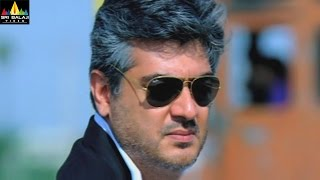 Ajith Action Scenes Back to Back   Vol 2   Telugu Movie Fight Scenes   Sri Balaji Video
