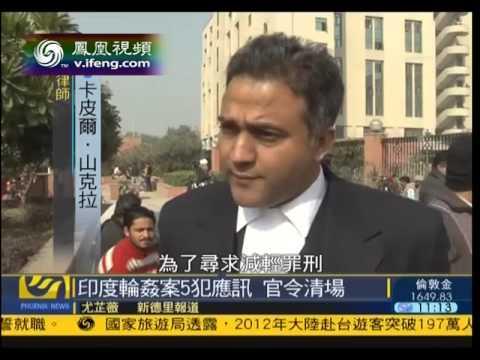 The Indian bus rape-Delhi Bus Rape Case-Trial Court-Legal-Lawyer-video-Kapil Sankhla