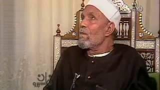 الشيخ محمد متولي الشعراوي ـ يقول رأيه في الشيعة بصراحة