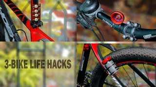 3 amazing bicycle life hacks