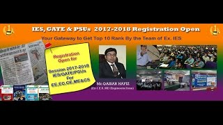 How to Crack GATE & IES in First Attempt By Five Times IES Qualified Expert Part-I