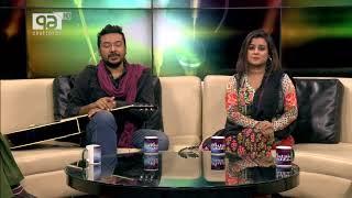 মিউজিক বাজ । Music Buzz With Rafiqul Alam & Sheikh Saadi Khan
