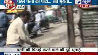 Indore: Husband Beats His Wife