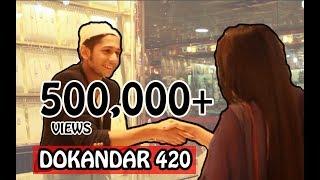 BANGLADESHI 420 DOKANDAR  | Tawhid Afridi | New video 2017