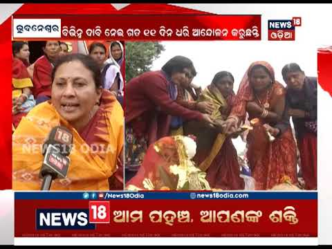 Xxx Mp4 News18 Mahanagar 6 00 Pm 6 Dec 2018 News18 Odia 3gp Sex