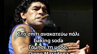 Ypo - Maradona (lyrics)