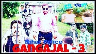 Bihar Police Gangajal -3   गंगाजल - 3 बिहार पुलिस   SR Vexy