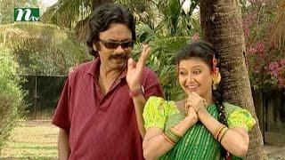 Bangla Natok - Ronger Manush | Episode 62 | A T M Shamsuzzaman, Bonna Mirza, Salauddin Lavlu l Drama