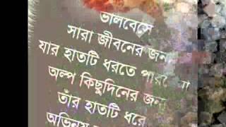 bangla song pagol tor jonnore nancy+shahadat