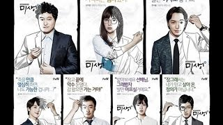 MIsaeng - 미생 | Episode 16 Sneak Preview EngSubbed