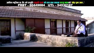 16 Duna 8 by Pashupati Sharma and Manju Mahat  Full HD   YouTubevia torchbrowser com